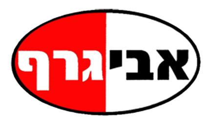 אביגרף